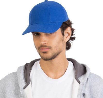CASQUETTE EASY PRINTING - article publicitaire